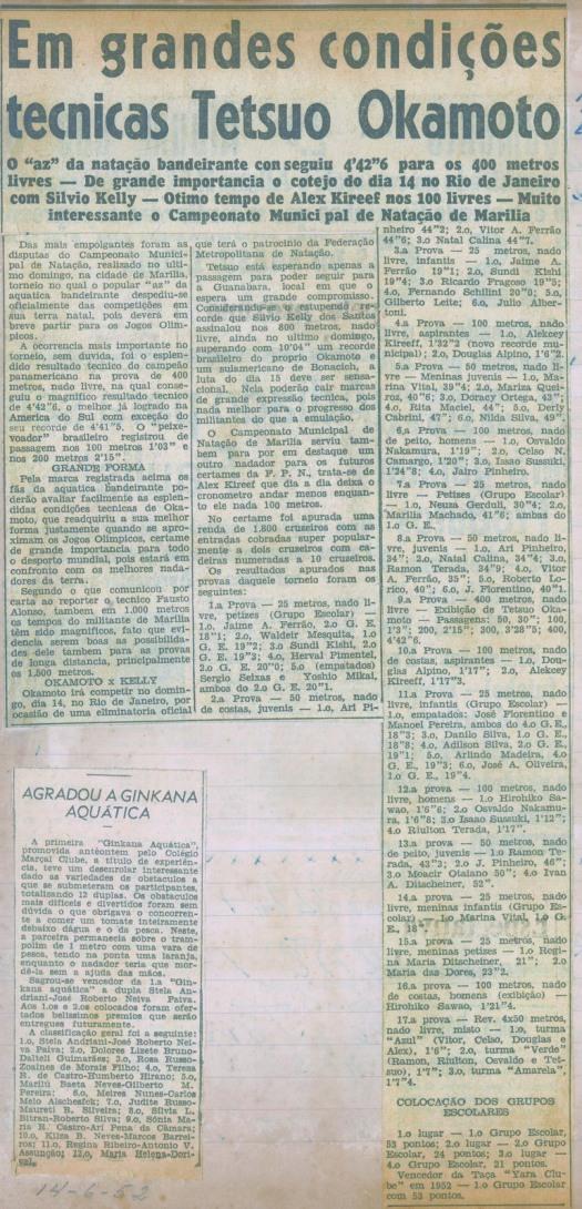 Gazeta Esportiva 05 Junho 1952