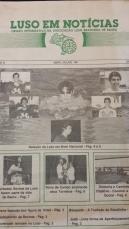 Luso em Noticia com natação em Destaque - Eu,Roberto Andreghetto, Pier Angelo Delicatto, Fabricio Oliveira Pedro, Glauco Casimiro e Sidão - 1985.