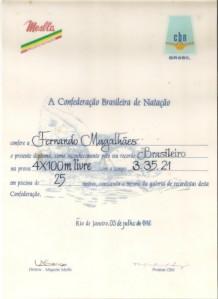 Recorde Brasileiro
