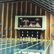 A piscina de Havana.