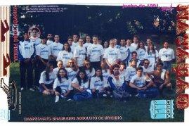 ECP no Finkel de 1991. Círculos no Gustavo e em mim, é a única foto da época que tenho com ele.